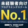 システムエンジニアのメリット・デメリット【文系出身女性が語る】