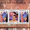 北朝鮮の切手になったアントニオ猪木、その言い分は一理ある。