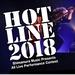 HOTLINE2018 Vol.8 いよいよ今年最終回!8/19開催します!!