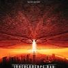 【映画】『インデペンデンス・デイ』────英雄の活躍が格好いい、米国版シン・ゴジラ。