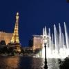 3大カジノの違い ラスベガス・マカオ・ソウル(インチョン)各都市での注意事項 日本人にオススメのカジノは?