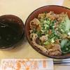 【台湾】牛肉麺のチェーン店【三商巧福】雪花牛肉乾拌麵