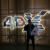 4DX 上海