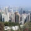【香港観光】九龍からスター・フェリーとUBERを使ってヴィクトリア・ピークへ