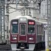 阪急、今日は何系?①406…20210305