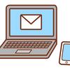 Bootstrap サイトにメールフォームを作成