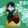 忍足侑士 生誕祭