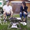 【camp】僕たち夫婦が選んだ初めての焚き火台はLOGOS the ピラミッドTAKIBI L!