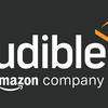 忙しい人ほど使わなきゃ損!『Audible(オーディブル)』の特徴とその活用法を考えてみた