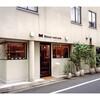 東京 鎌倉◆Maison romi-unie ロミユニ◆コンフィチュール スイーツ