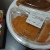 宅配CoCo壱番屋 ハーフ チーズカレー弁当は野菜ジュース付き