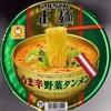 マルちゃん正麺 うま辛野菜タンメン 100+税円(MEGAドンキ)