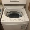 洗濯機を買い替えました。