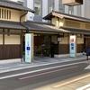 京都らしい松屋 ホテルユニゾ京都烏丸御池店(京都)