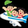 幼児と一緒ならBAの国際線特典航空券がとてもお得