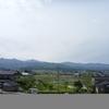 富山県で起業型の地域起こし協力隊募集&1/15にビッグサイトで直接説明