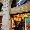 バルセロナ観光 #17 バルセロナで食べるフランス発のイタリアンジェラート Amorino
