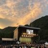エレカシ出演「FUJI ROCK FESTIVAL'18」セットリスト&YouTube視聴レポ 2018.7.27