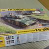 ズベズダ T-14アルマータが届いた