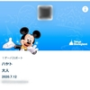 再開後の東京ディズニーランドを遊びつくす!~チケット購入編~