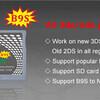 どこで無料の3DSゲームをダウンロードできるのか?