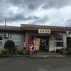 旧69市町村ラン(鷹巣町・合川町・森吉町)