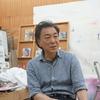 自身と向き合う美術の授業―関西大倉中学校・高等学校 その4 渋谷信之先生インタビュー