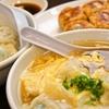 【オススメ5店】緑区・南区・天白区・瑞穂区(愛知)にある餃子が人気のお店