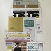 ヒルトンVISAゴールドカード到着!iD5,000円 & Apple Pay3,000円のキャンペーンは継続中。両方適用時の初年度年会費は実質850円!【~6/30まで】