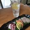 関西 女子一人呑み、昼呑みのススメ とさか #昼飲み #kyoto  #昼酒