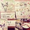 *^ヮ^)♪.,#,.♪演奏旅行in東京Ⅰ♪.,#,.♪(+´∀`+)