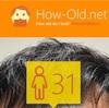 今日の顔年齢測定 147日目