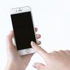 10代の若者、iPhoneの所有率が83%であることが調査で明らかになった【アメリカ】