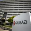Gilead Sciences (GLD) 増配・4Q決算