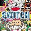 ニンテンドースイッチは3月3日発売、29,980円
