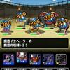 level.148【ウェイト100】第91回闘技場ランキングバトル最終日