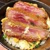 焼肉:【川崎】上質な黒毛和牛をコスパ良く堪能することができるお店|肉小僧 匠 はなれ