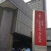 ANAクラウンプラザホテル宇部(宿泊記)