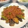 スパイスから作るカレーの一品料理。「ナスのスパイスカレー焼き」のレシピ。