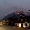 【焼き畑の季節?】ラオス北部3県で山火事の発生