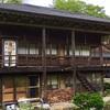 横向温泉 下の湯 滝川屋旅館