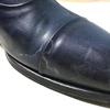 【161】あなたの靴、臭くないですか?