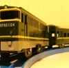 プラレール「特別なトワイライトエクスプレス(ぼくもだいすき!たのしい列車シリーズ)」