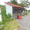 大分県でおいしい酒まんじゅうを探してるならここ 黒岳展望茶屋「福望(ふくもち)」