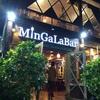 Myanmar 8 days - 老舗ミャンマー料理屋、MingalaBar@マンダレー
