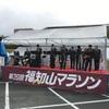 福知山マラソン2016は、2回連続で2度目のサブ4でした!