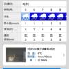 Garmin ForeAthlete 920XTJ Wi-Fi自動アップデート続報