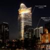 #619 東京駅前常盤橋プロジェクト、イメージ激変 街区名は「TOKYO TORCH」