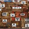 【R6Sマップ攻略】カフェ・ドストエフスキー(2F 暖炉ホール/掘削機展示室)マップ攻略