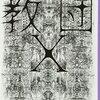 「教団X」 2014